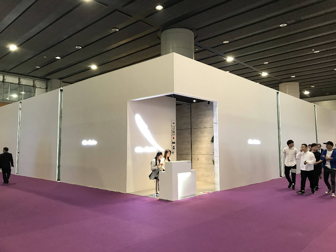 2019 : CIFF GUANGZHOU (HALL 4.1 BOOTH C08)
